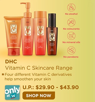 DHC Vitamin C Skincare Range