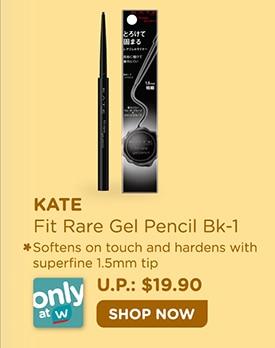 Kate Fit Rare Gel Pencil